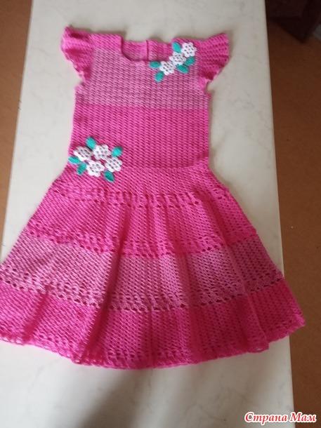 Лето, ах, лето... Платье ко дню рождения доченьке