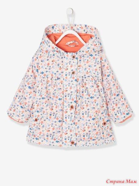 Французский магазин одежды для детей всех возрастов!!! Скидки до 70% Без ТР!!!