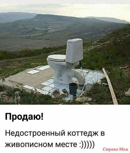 ПРОДАЮ! Недостроенный коттедж в живописном месте!!)))