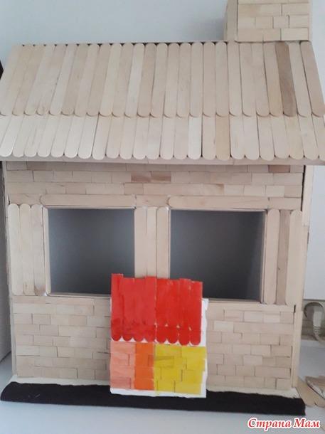 Помогите покрасить домик для кукольного театра!