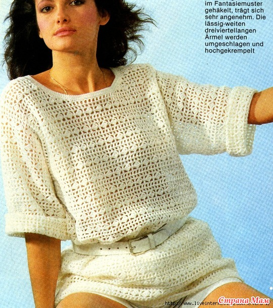 Винтажный пуловер белого цвета