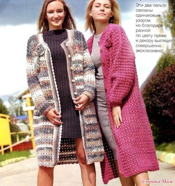 Пальто крючком в двух цветовых вариантах. Вяжем онлайн обновку к осени