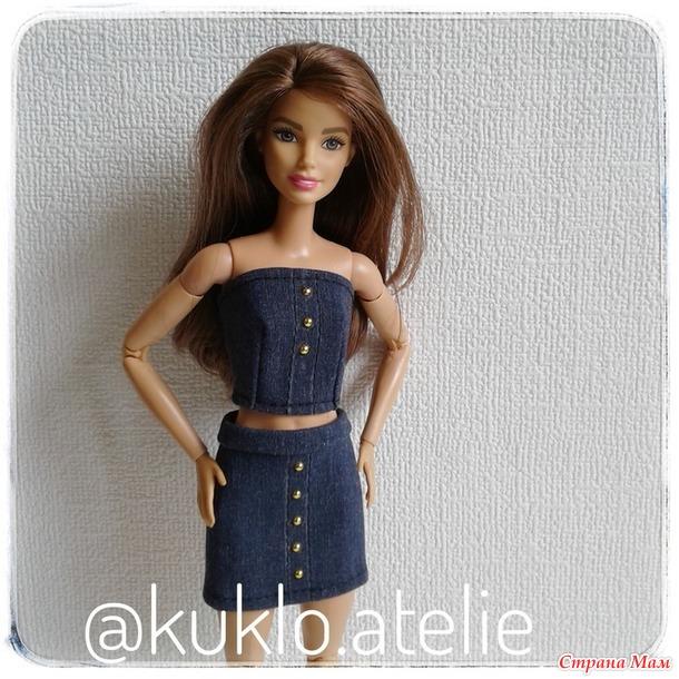 Барби-йога - пополнение гардероба