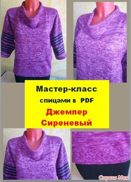 Акция!!!  Любой  МК за 200 рублей.    Россия и другие страны.
