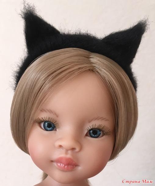 Комплект «Кошечка» для Паола Рейна