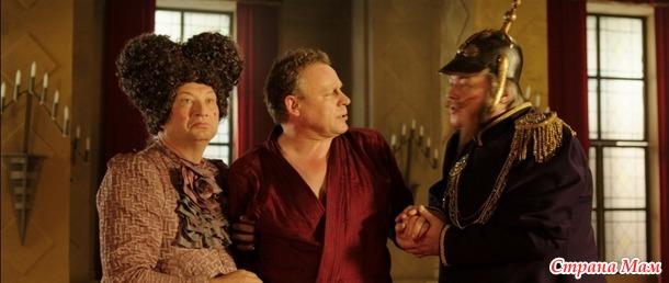 Тайна четырех принцесс ( Россия,2014)