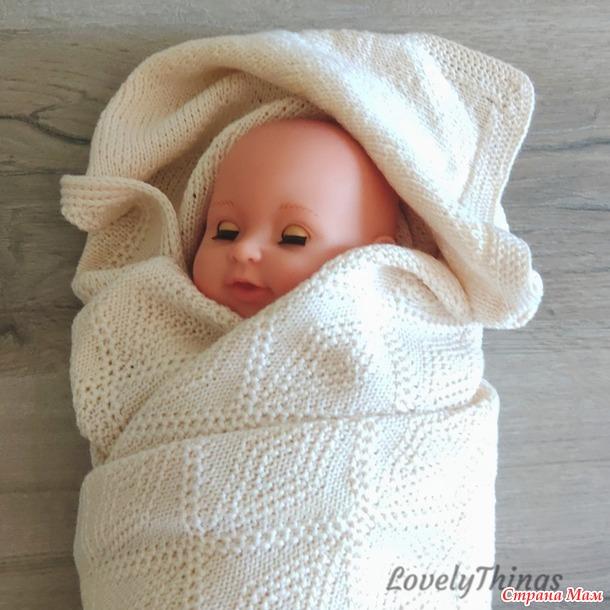 Плед и пинетки для малыша.
