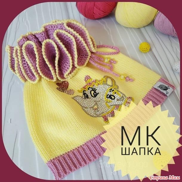 МК вязание шапки с отверстием для волос. Россия