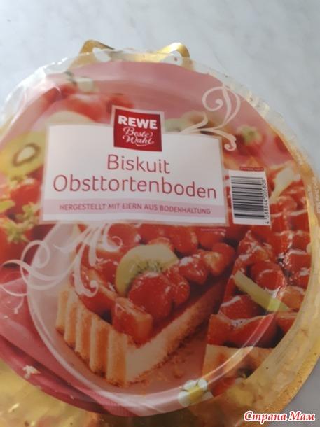 Быстрые тортики - Шведский тортик и немецкий вариант быстрого торта с ягодами
