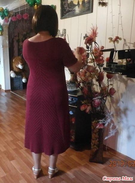Платье Fairy Tail для себя