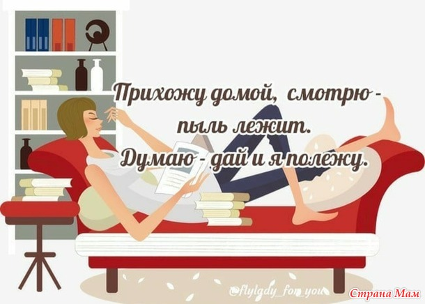 Уборка - моё всё)))