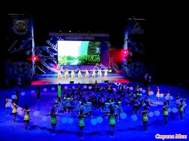 «Артек» ушел на киноканикулы – в лагере стартовал 27 международный фестиваль «Алые паруса»