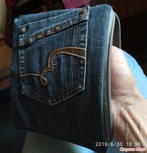 Сумка- чехол для планшета