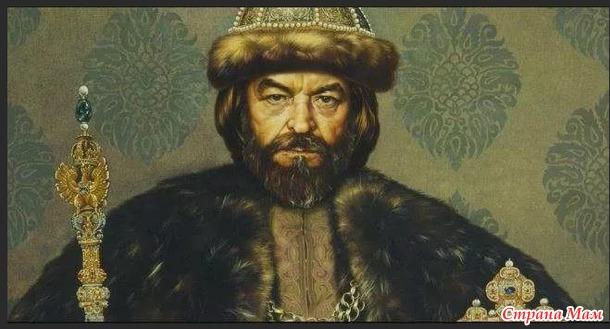 Факты или вымыслы???  Краткая история жизни и смерти Бориса Годунова