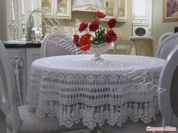 """Скатерть """"Чарующая"""" на круглый стол"""