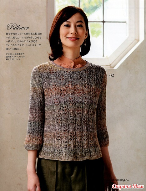 Let's knit series № 80583 2018-2019