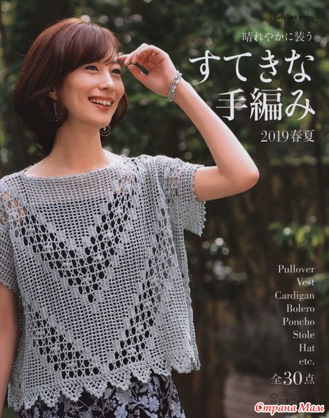 Let's Knit Series № 80599 2019