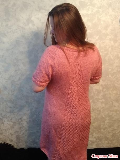 Платье Fairy Tail с elissiya