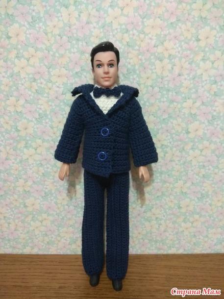Вязаный костюм для Кена