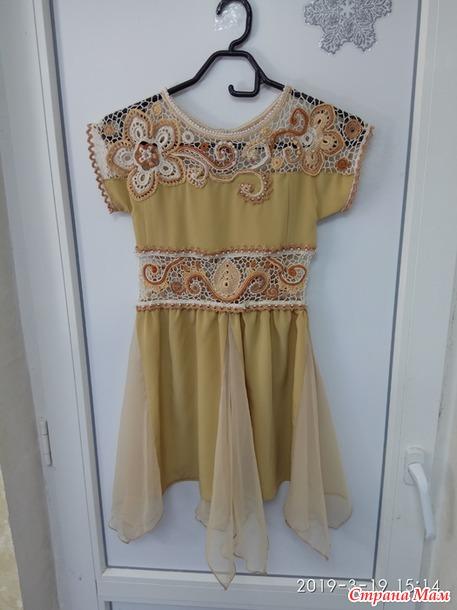Золотое платье для девочки (крючок+ткань)