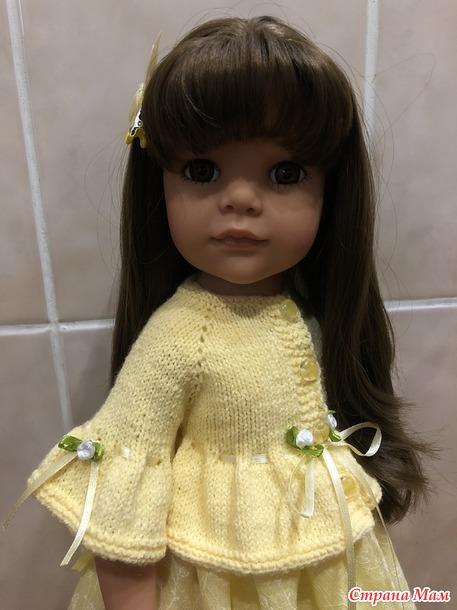 Наряжаю кукол... и не только вязаных!)))