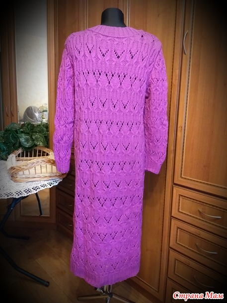 . Платье фуксия
