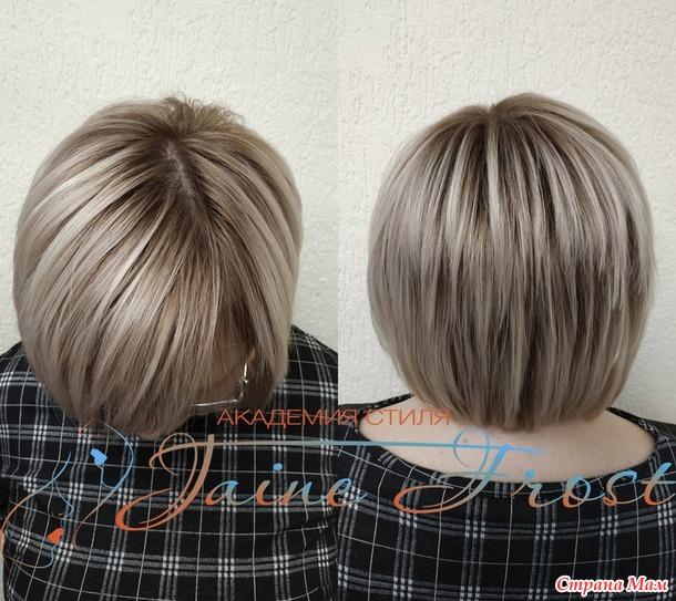 Может ли блонд выглядеть естественно?