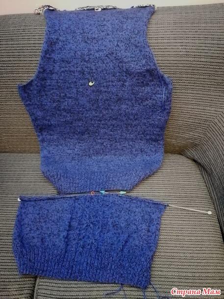 Principe azzurro - мужской жилет с узором от Аверчевой