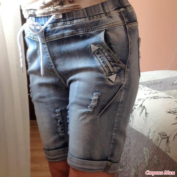 Джинсовые шорты.