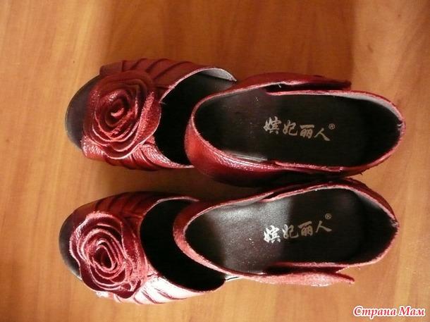 Удобная обувь на широкую ногу.