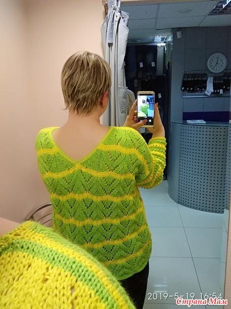 """Летний ажурный пуловер """"Цитрусовый дуэт"""". Дополнила фото после ВТО"""