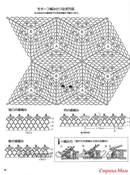 Ажурный топ из треугольных мотивов создающих 3D рисунок. Крючок.