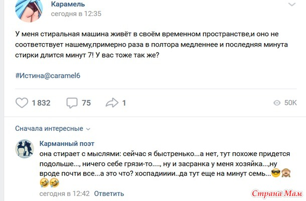 А у вас так же?)))