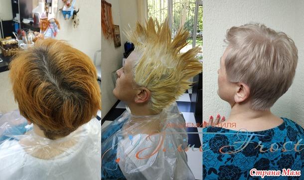 Рыжая или блондинка? Голосуем!