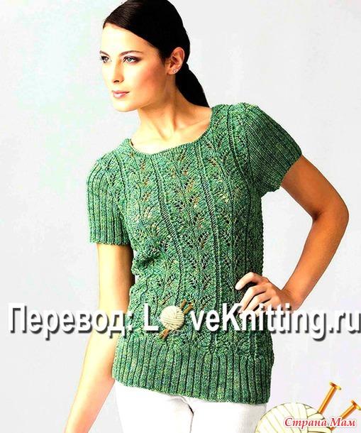 Пуловер «Кружево цвета зеленого чая». Спицы.