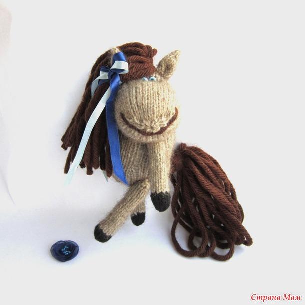 Забавная лошадка спицами ( описание вязания)