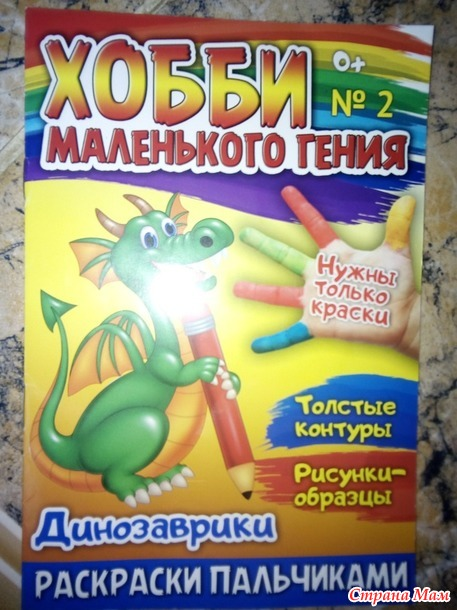 С днём рождения Владислав. Отчёт.
