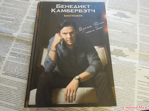 Продам  мало б/у книги для подростков (и не только). Россия