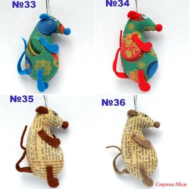 Крыски -символ  2020 года. Москва