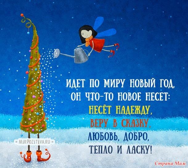 Акция!!! Новый Год!!! Волшебники среди нас!!!