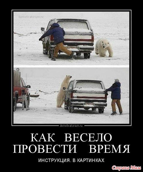 https://st.stranamam.ru/data/cache/2019nov/11/14/25789594_41937nothumb650.jpg