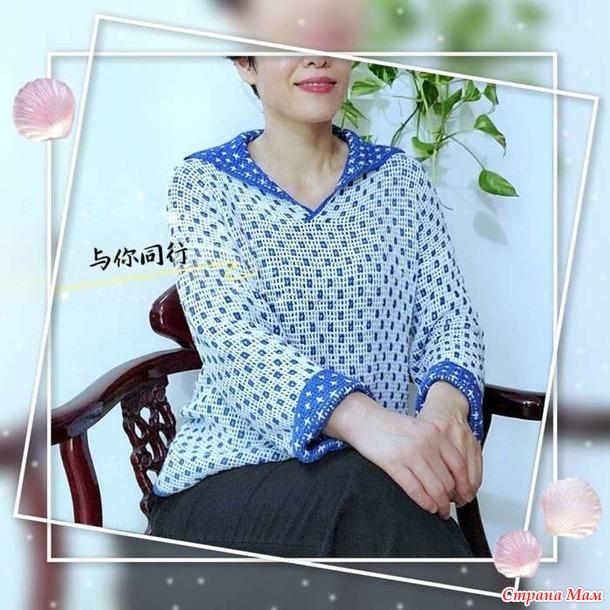 Бело-голубой пуловер связанный двусторонним узором.