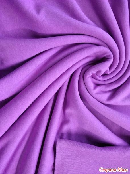 Помогите выбрать ткань