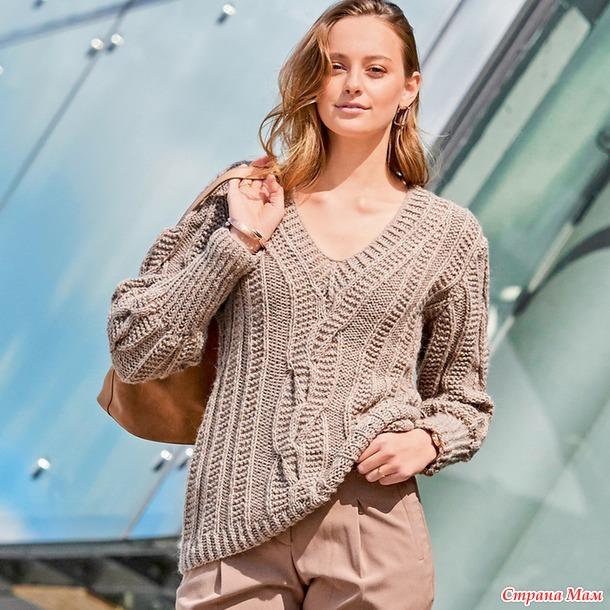 Приталенный пуловер с V-образной горловиной
