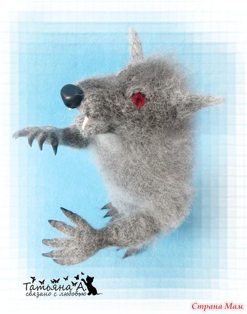 Волколак (существа славянской мифологии)