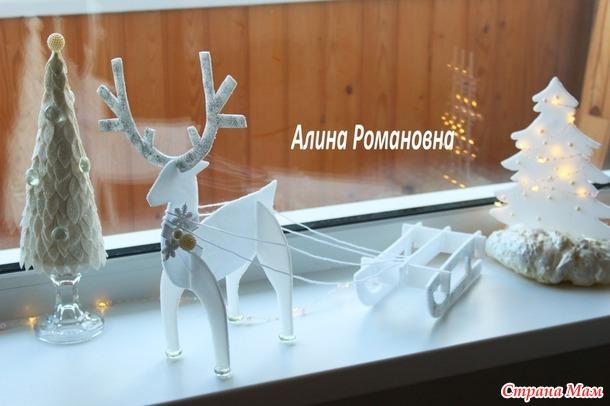 Новогодний олень 3D с санями из потолочной плитки своими ...