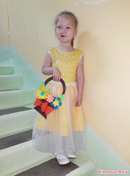 Нарядное платье крючок + ткань