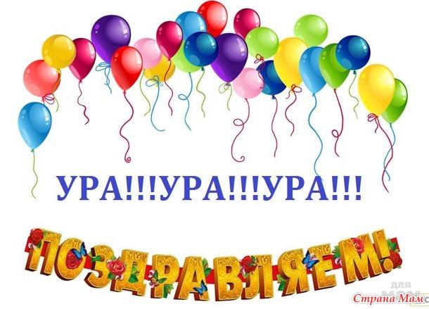 """Победители конкурса сладостей """"День рождения предстоит, самовар уже кипит, приглашает чай пить!"""""""