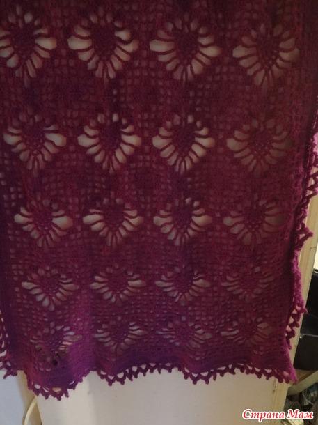 """Игра """"Радуга"""" Август  Цвет настроения –  Фиолетовый Палантин"""