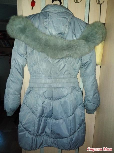 б. у верхняя женская одежда. Россия